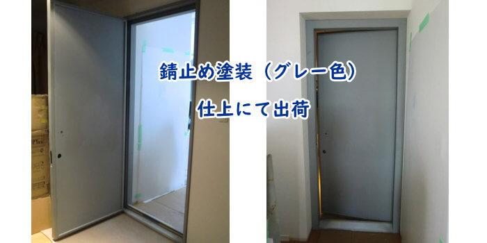 錆止め仕上の防音ドア