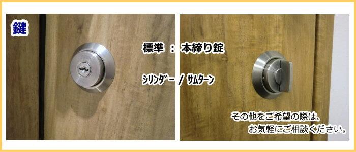 防犯にも強い防音ドア