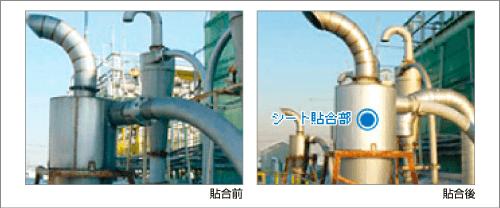 工場や機械への使用例