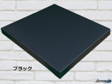 ブラッククロスの化粧吸音板