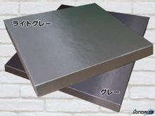 ライトグレークロスの化粧吸音板