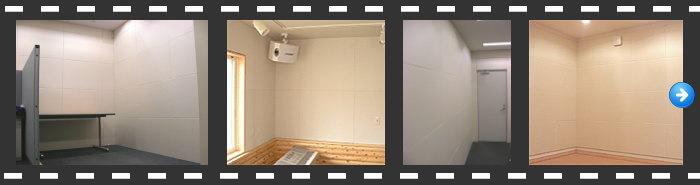 吸音板の施工写真